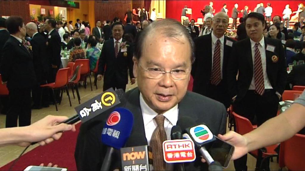 張建宗:若無一地兩檢香港或被邊緣化