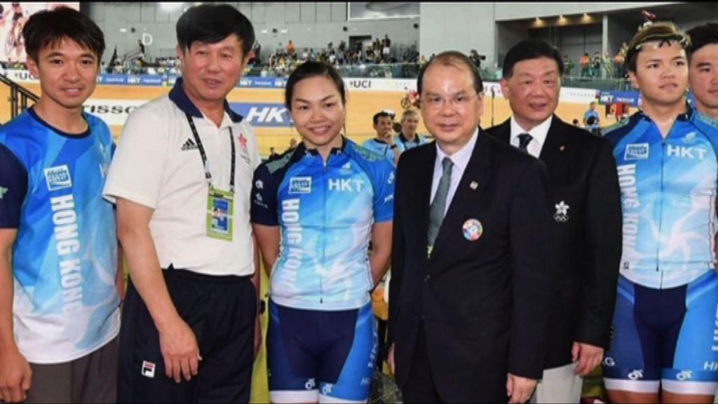張建宗讚揚香港單車隊表現