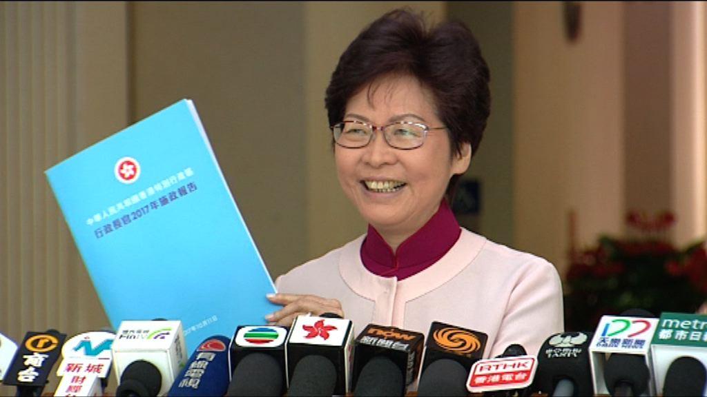 張建宗:施政報告部分建議已取得階段性進展