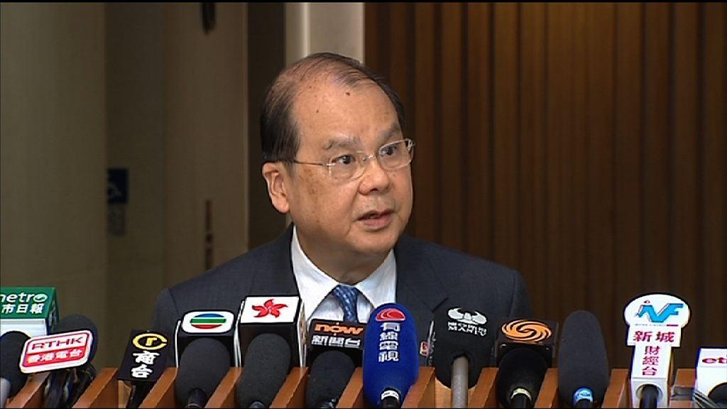 張建宗:政府正研究重開公民廣場細節