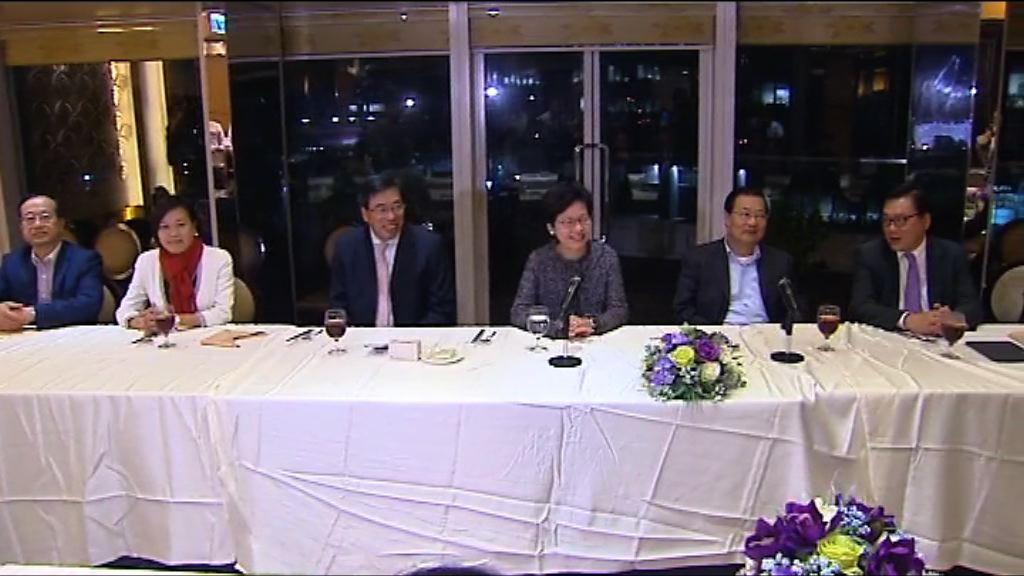 建制宴請林鄭 譚耀宗:林鄭沒提參選特首