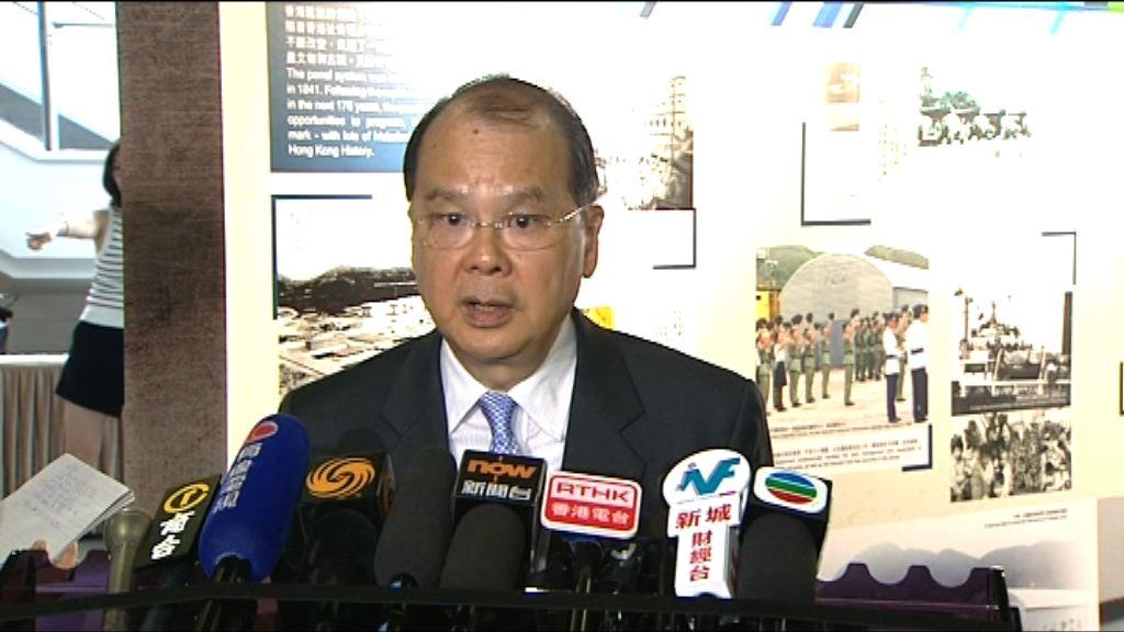 張建宗:冀泛民展示善意 理性處理撥款建議