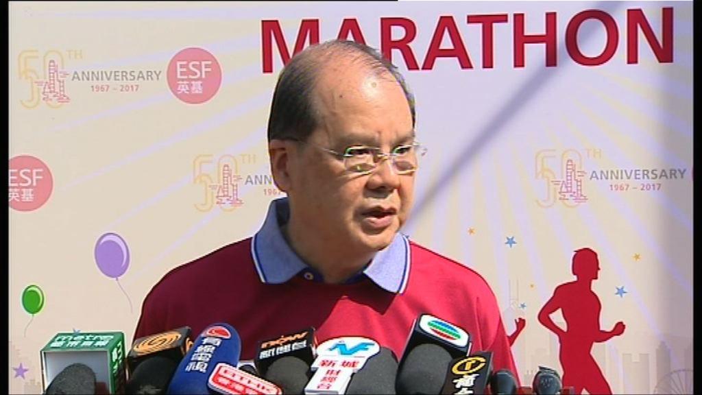 張建宗:問責官員離職後工作有需要作申報