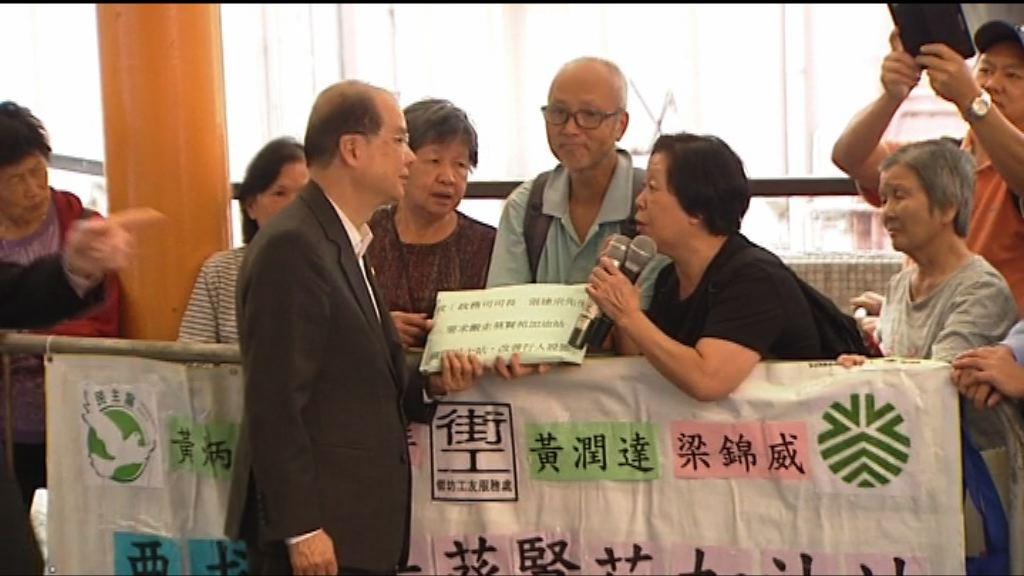 張建宗出席葵青區議會閉門會議