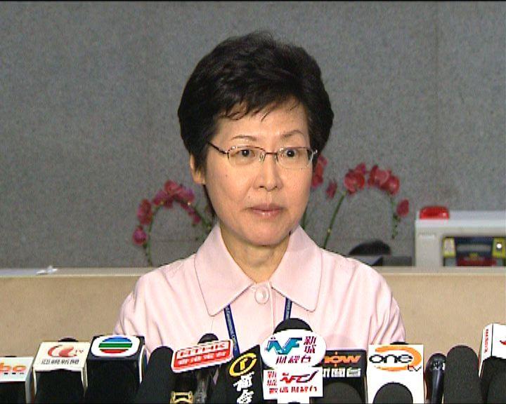 林鄭月娥重申反對佔中爭普選