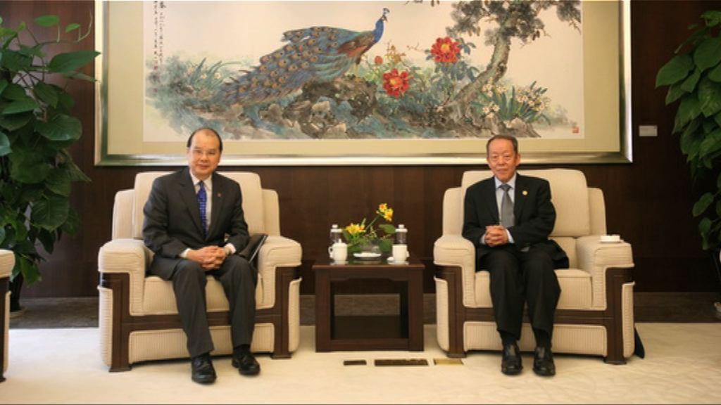 王光亞晤下屆政府高官 張建宗:僅加強溝通