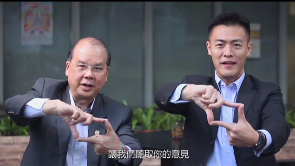 張建宗:青年委員自薦計劃反應好