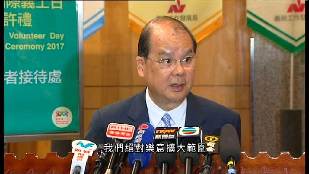 張建宗:青年委員自薦試行計劃申請反應踴躍