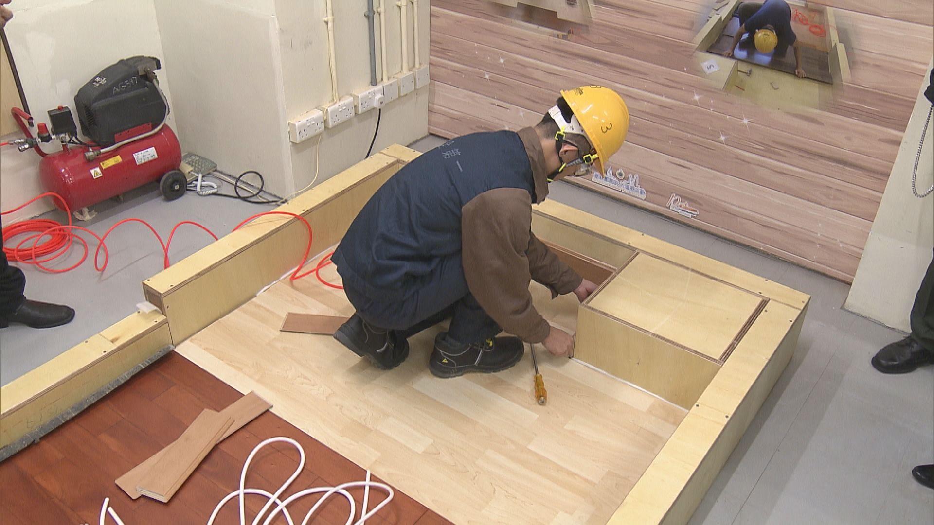 懲教署開設鋪地板中工課程 鼓勵自力更生