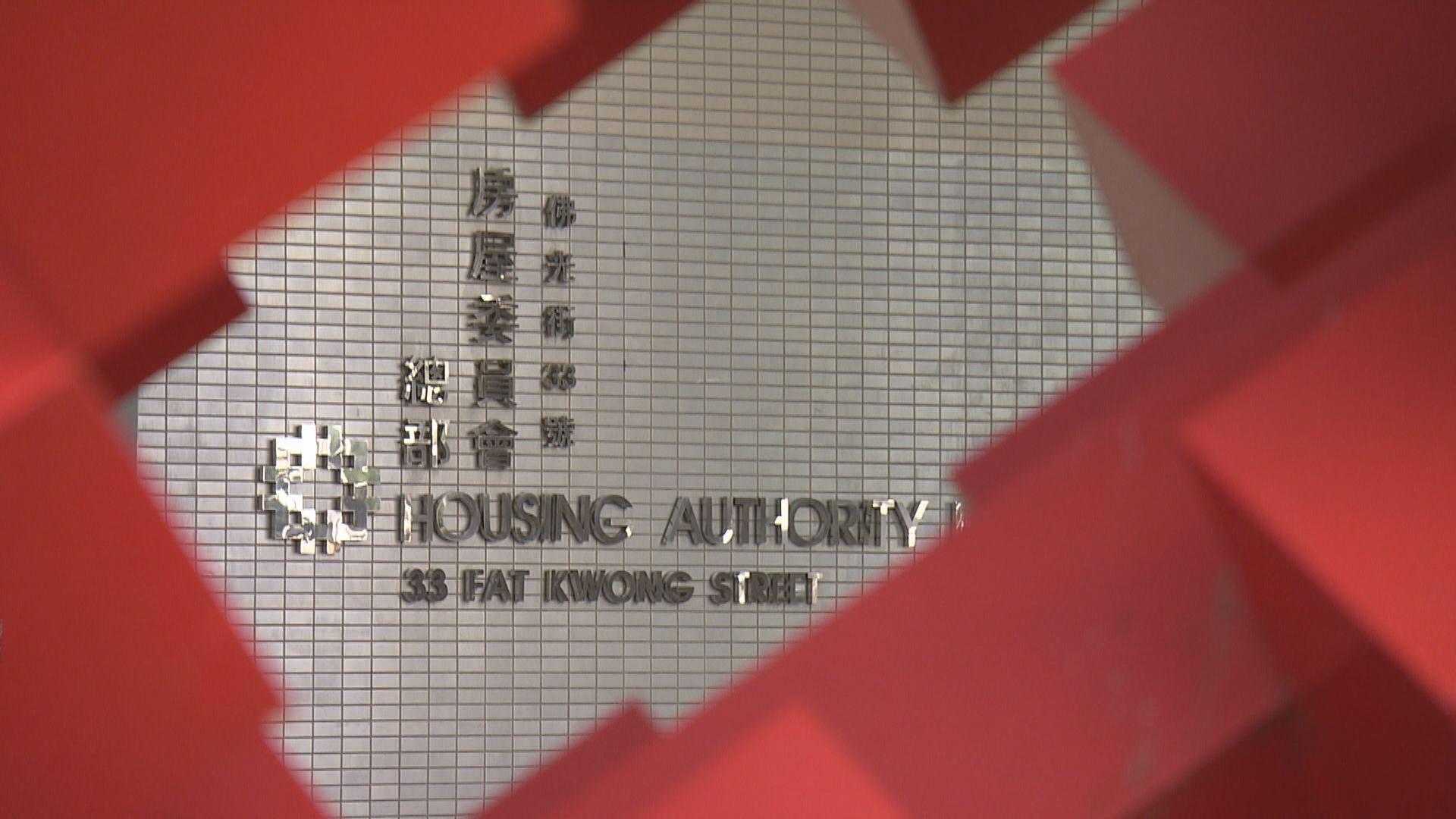 工友被欠薪150萬 房屋署:代付或牴觸法例