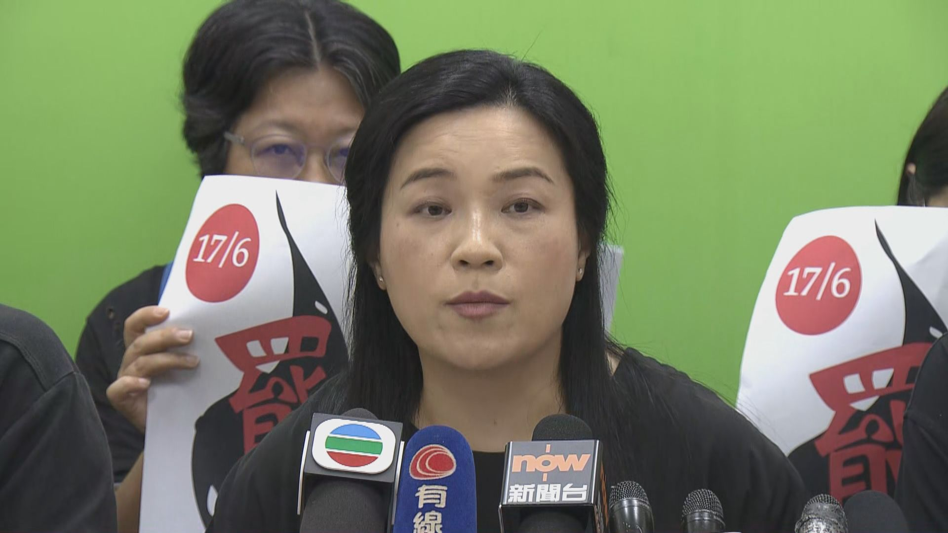 職工盟發起下周一罷工