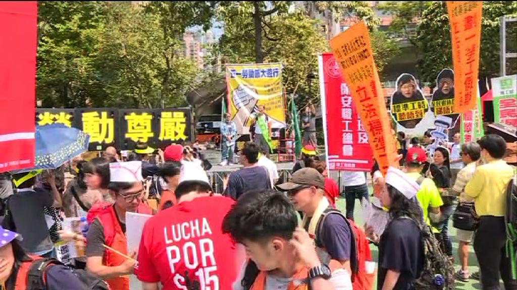 職工盟遊行批政府「走數」