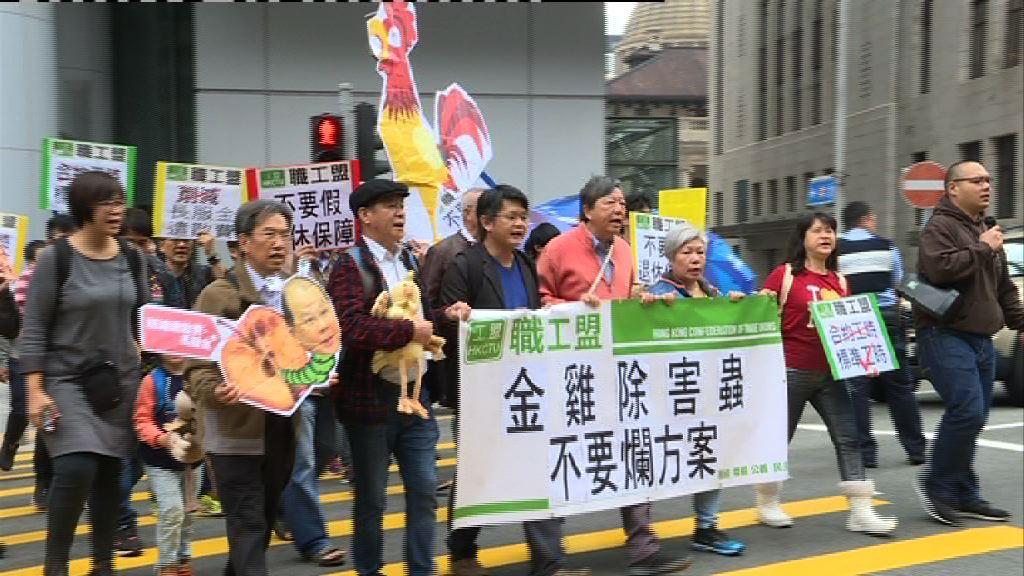 職工盟街工遊行抗議勞福政策