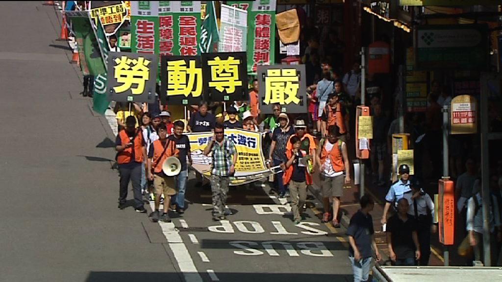 職工盟發起五一遊行 大會稱2500人參加