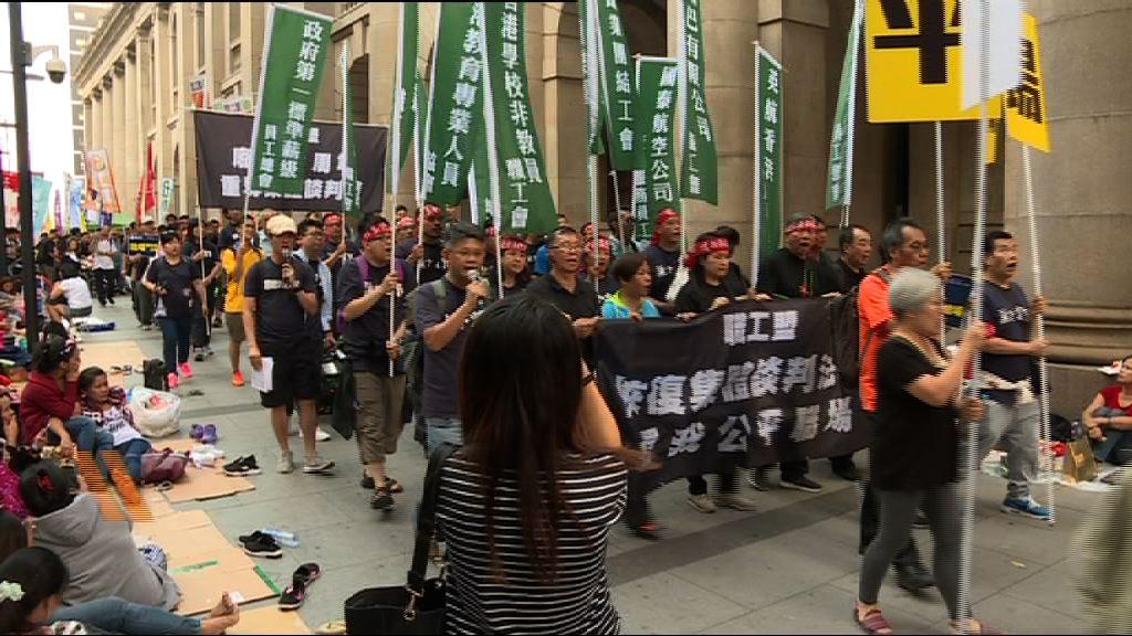 職工盟等遊行促恢復集體談判權