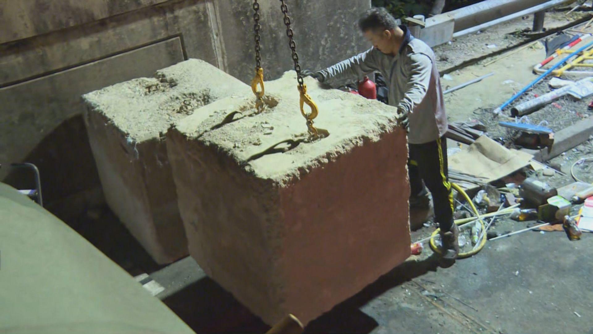 政府深夜施工以石躉封閉中文大學二號橋