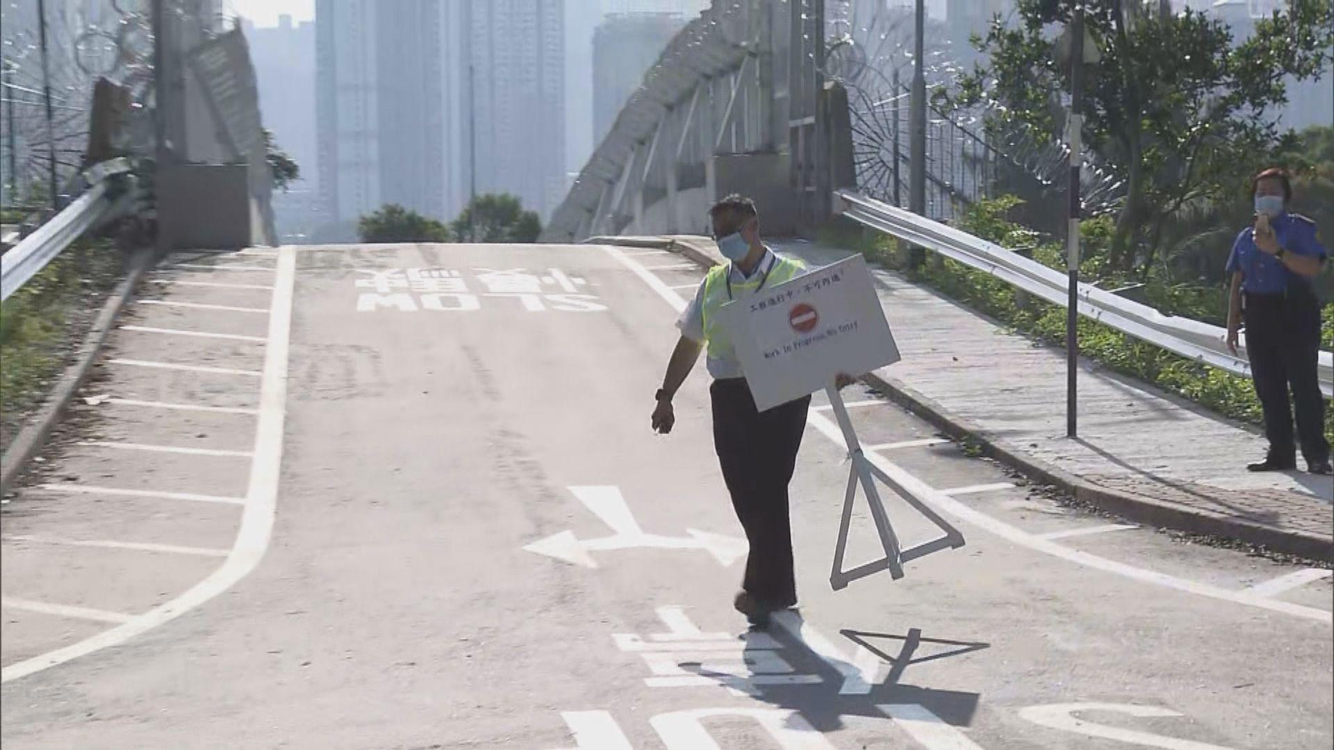 中文大學二號橋重開