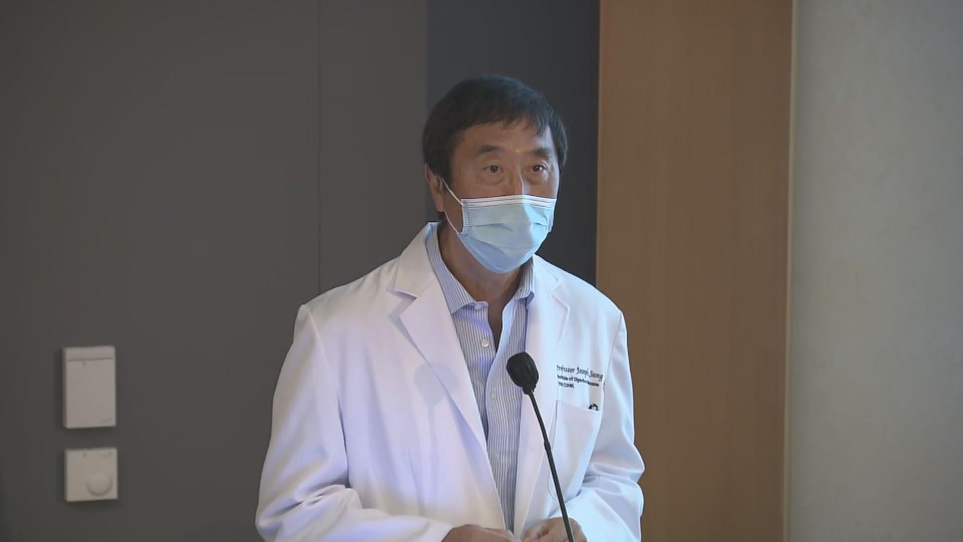 中大醫學院:多樣癌症篩查模式能成為未來發展方向