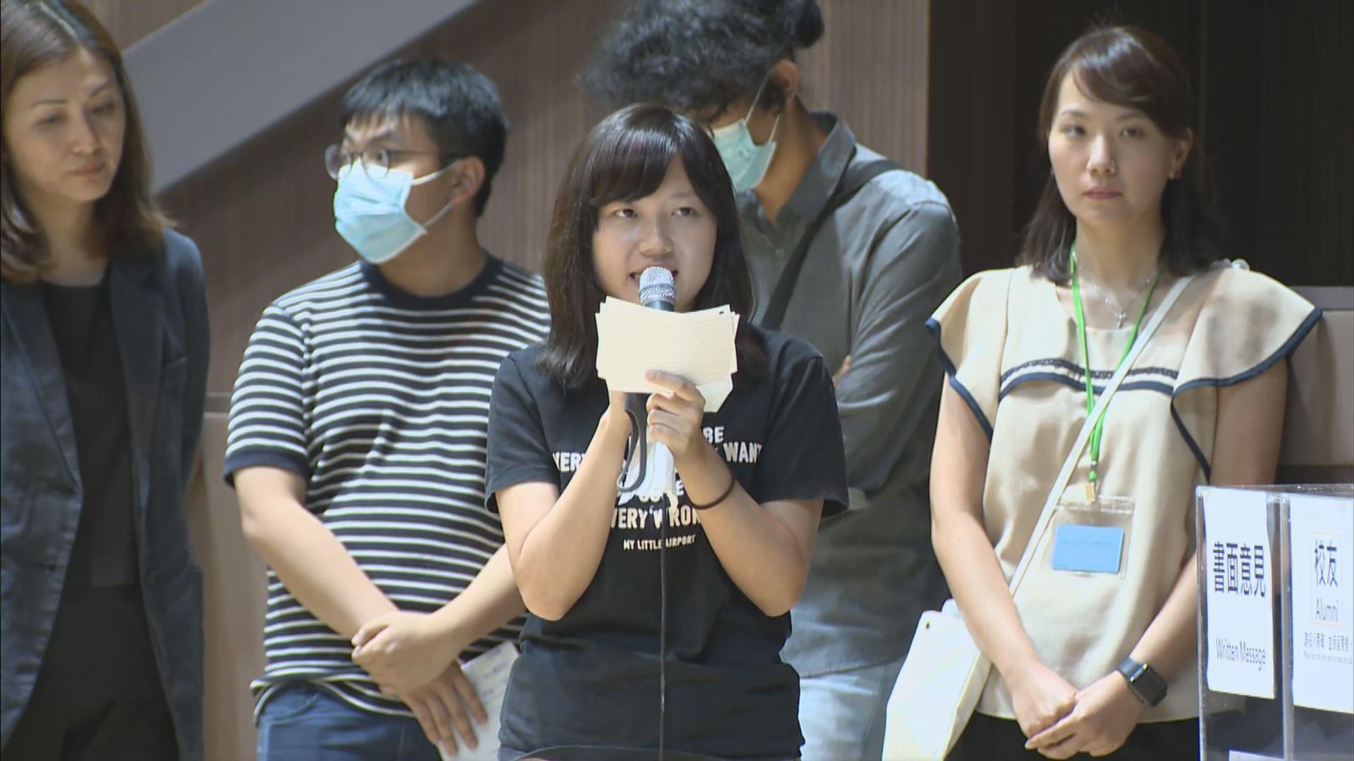 學生稱遭警性暴力 指公開自己身分毫無益處