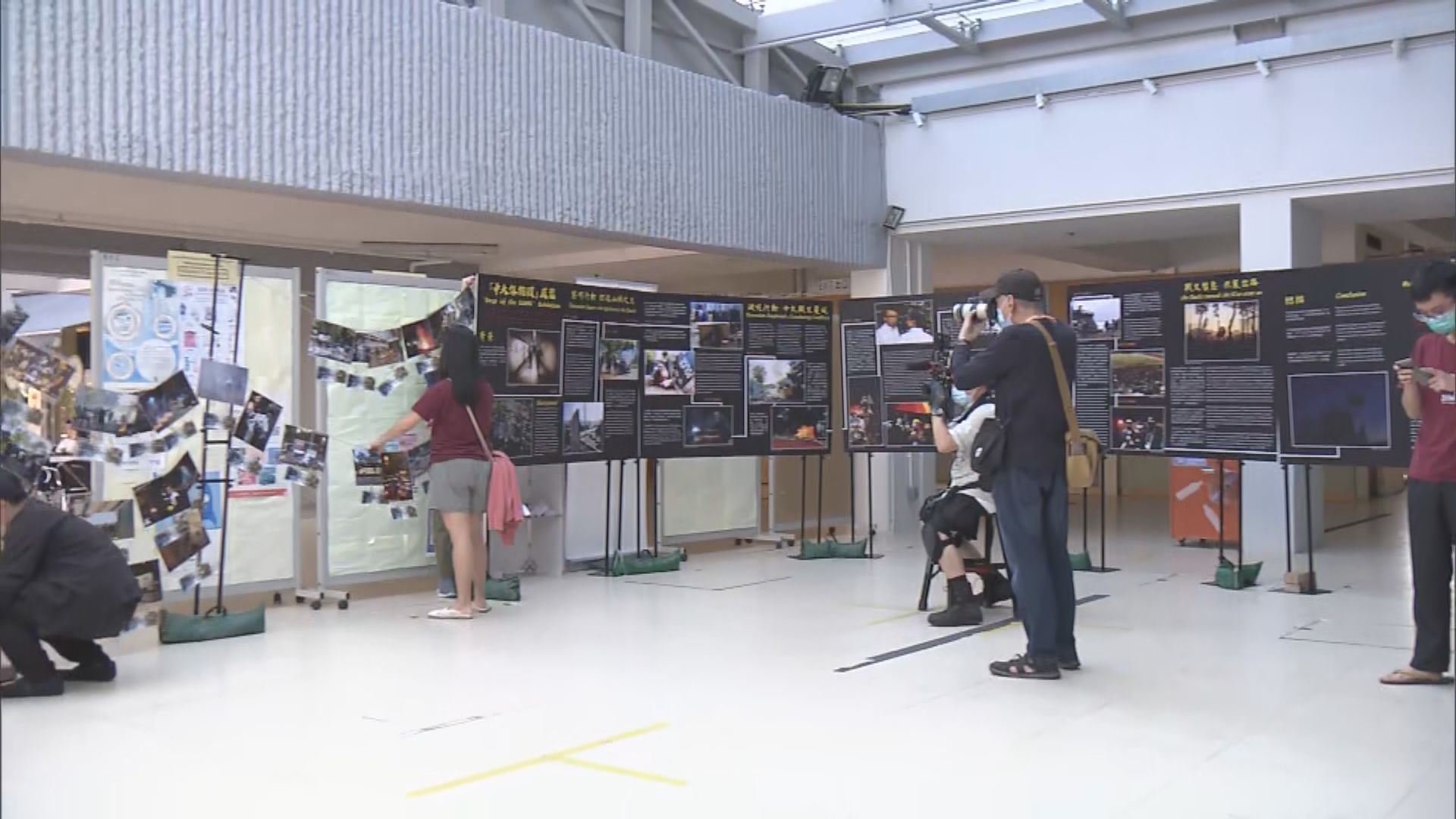 中大衝突一周年 學生會舉辦回顧展覽
