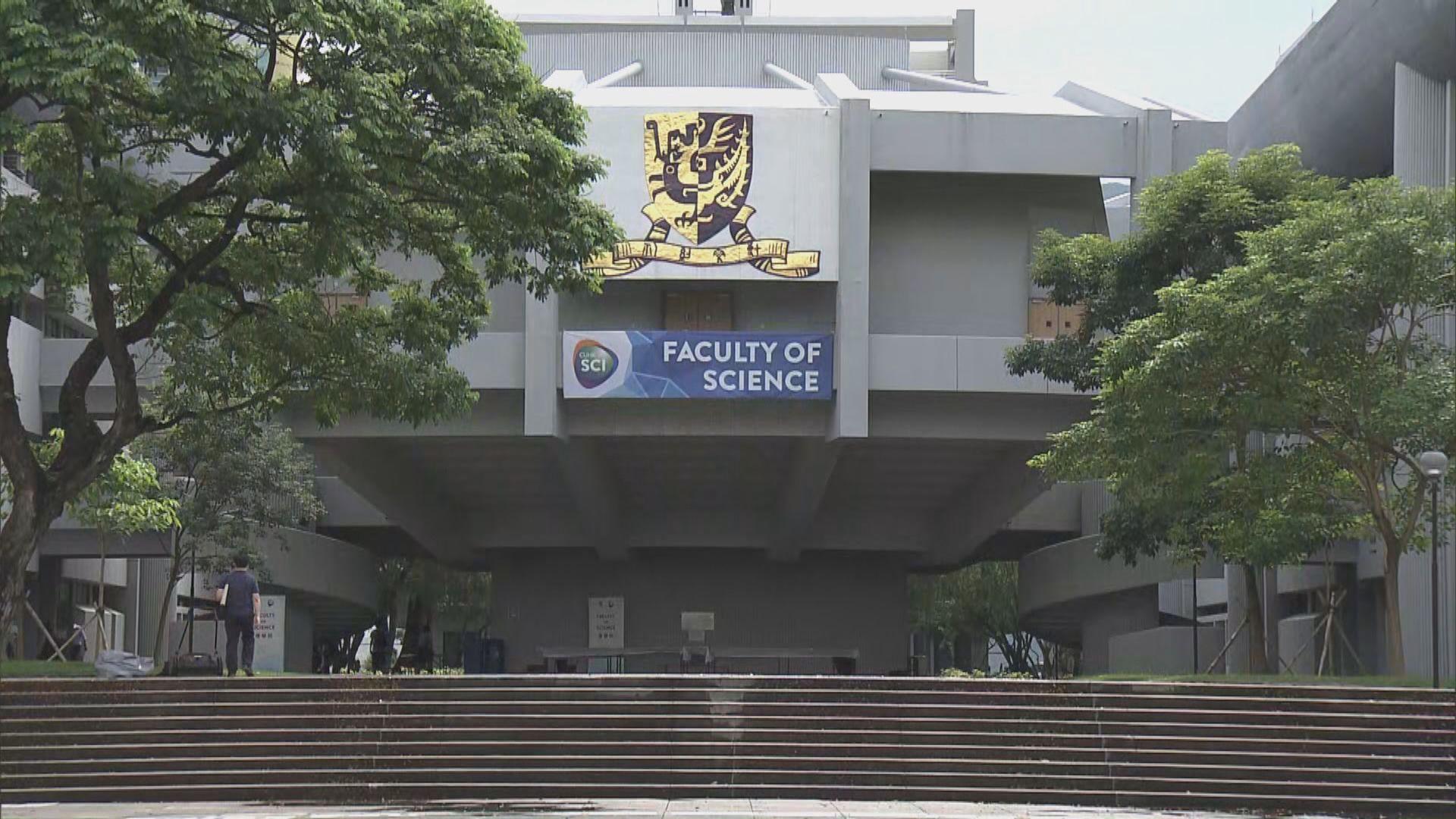 中大通知教育局暫撤建科研實驗大樓撥款申請