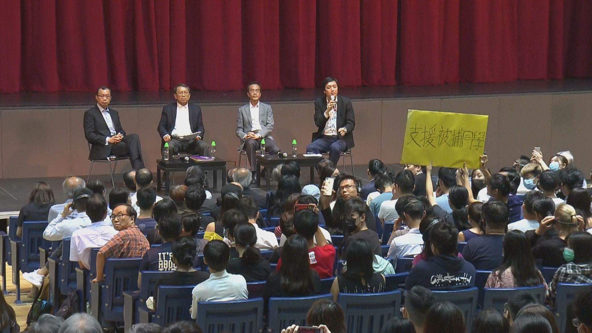 學生稱扣留期間遭性暴力促校方譴責