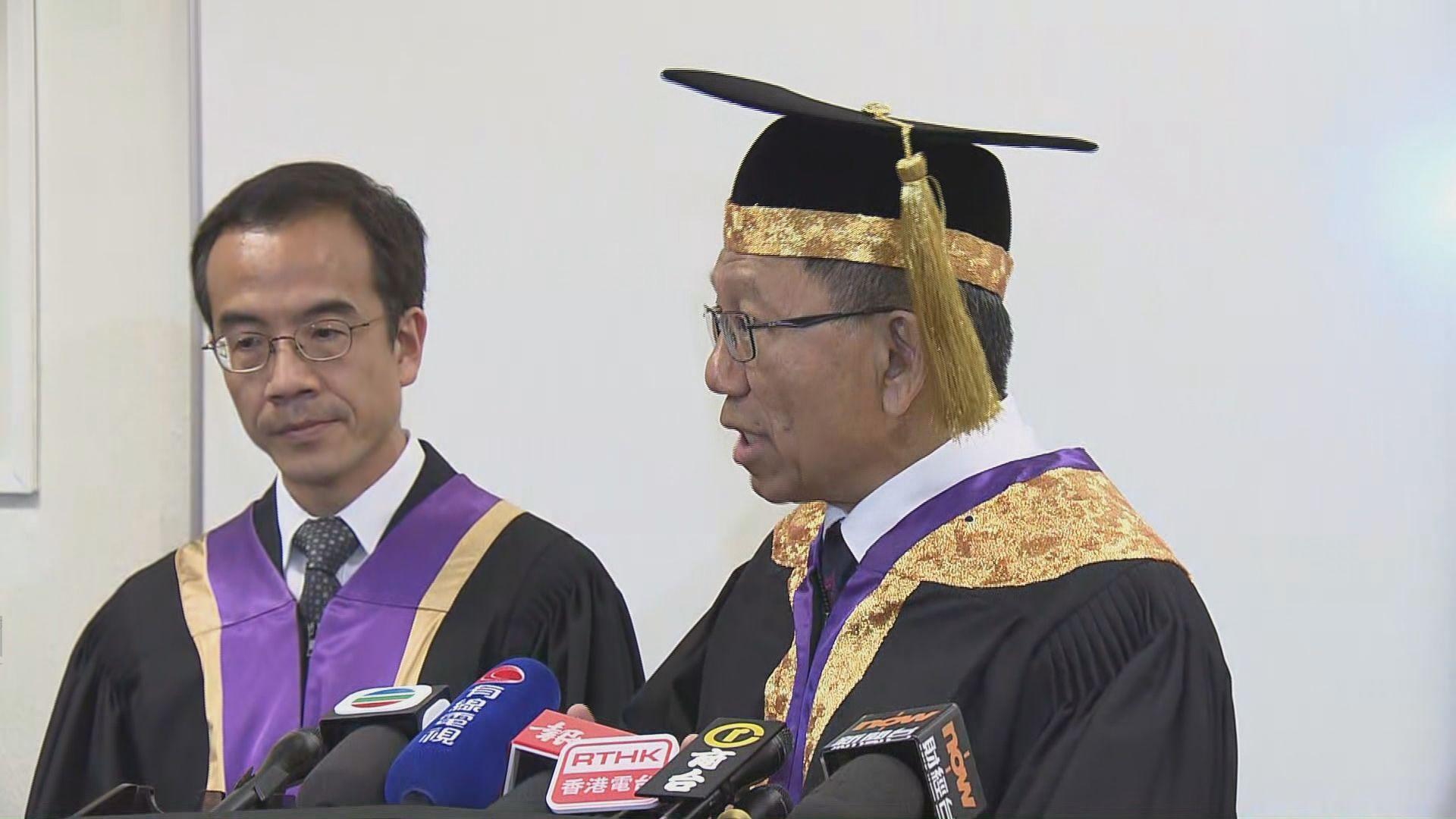 中大校長:基本法不容港獨但大學有言論自由