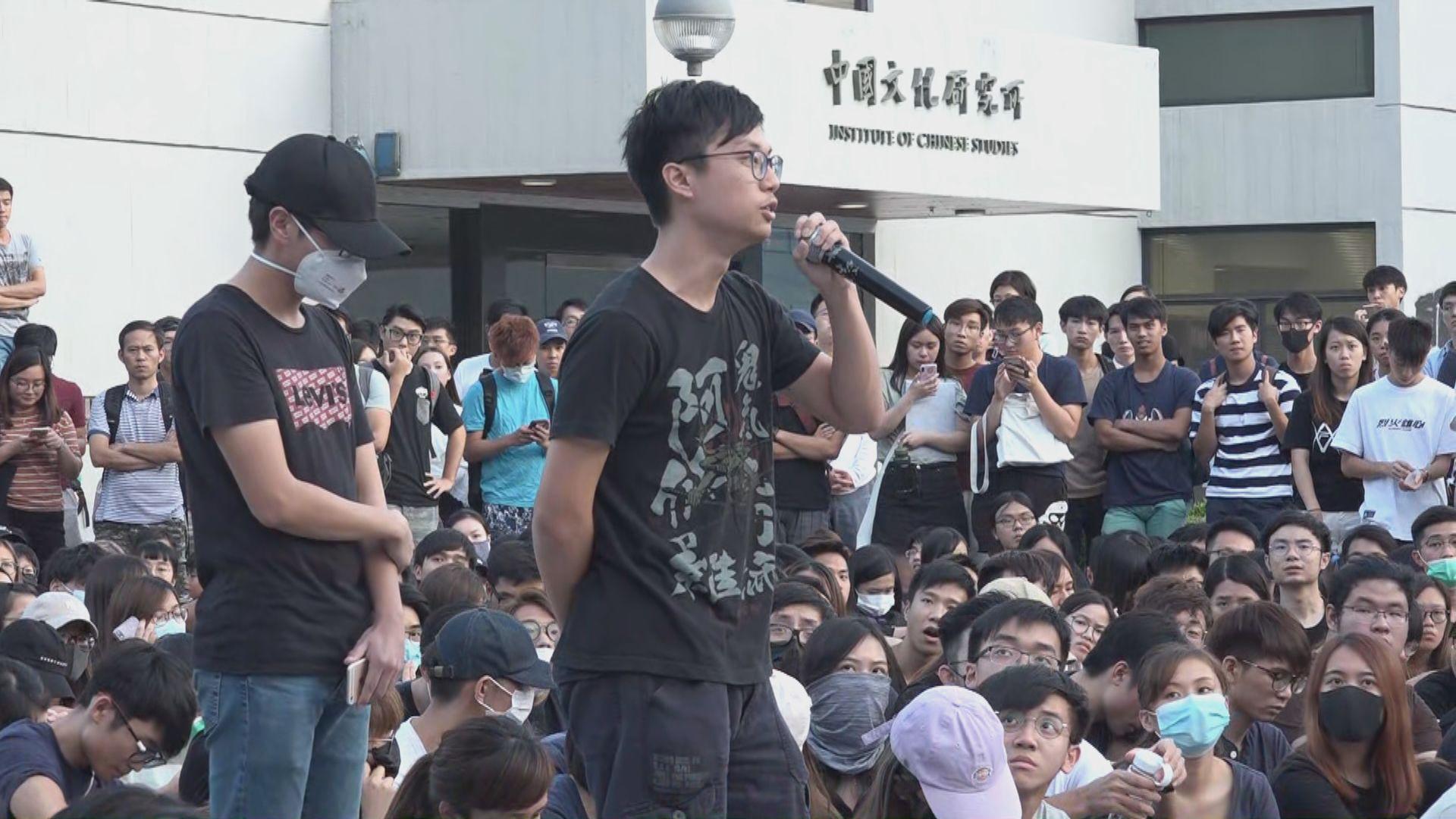 中大學生批段崇智未為被捕同學發聲