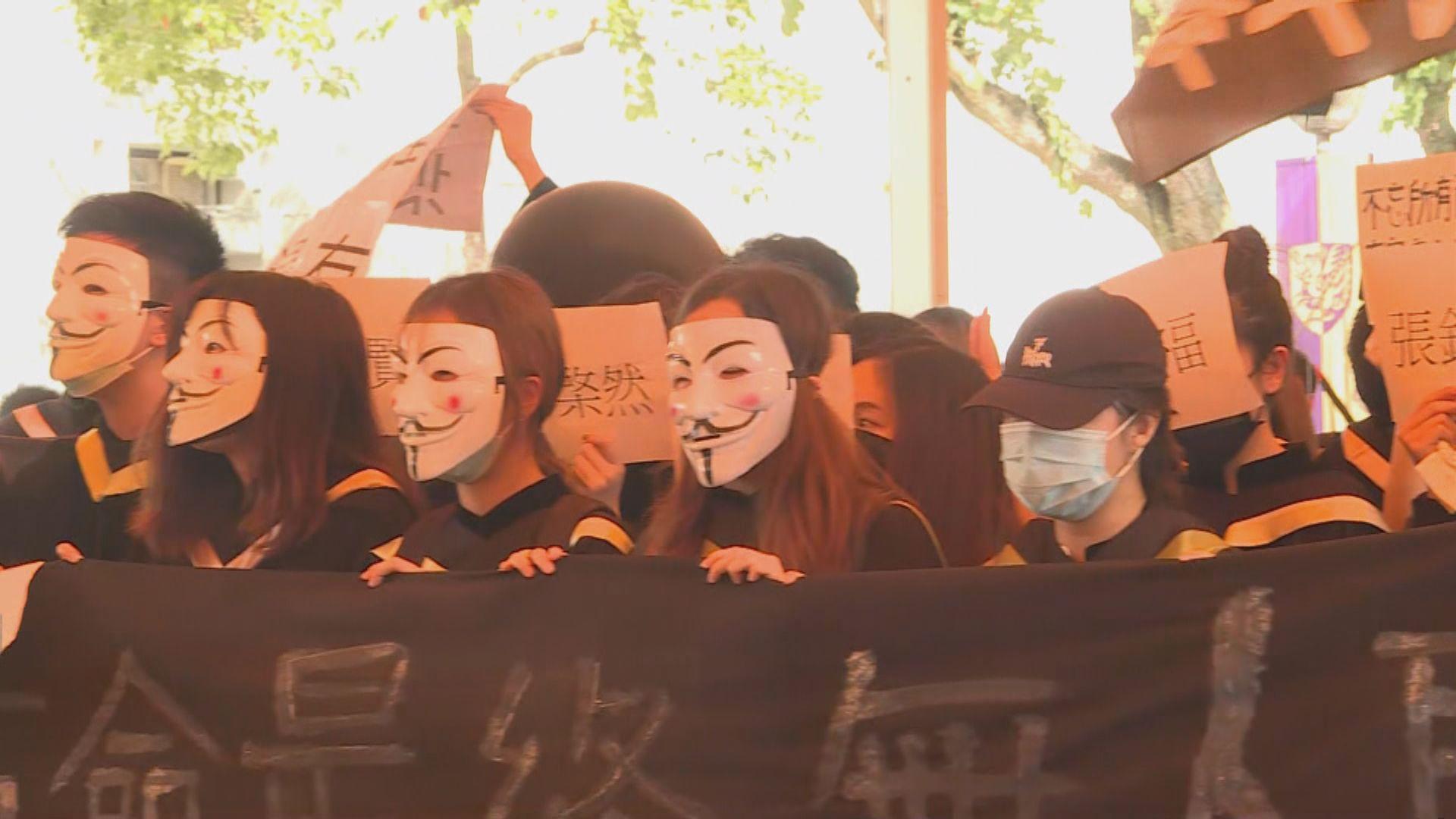 中大畢業生校內遊行 冀社會關注12名被扣押港人