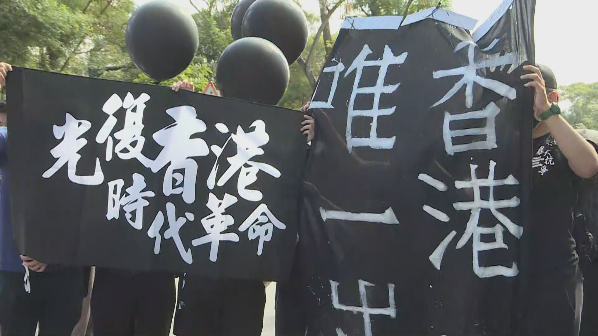 中大校園遊行 校方報警指有人叫顛覆國家政權口號