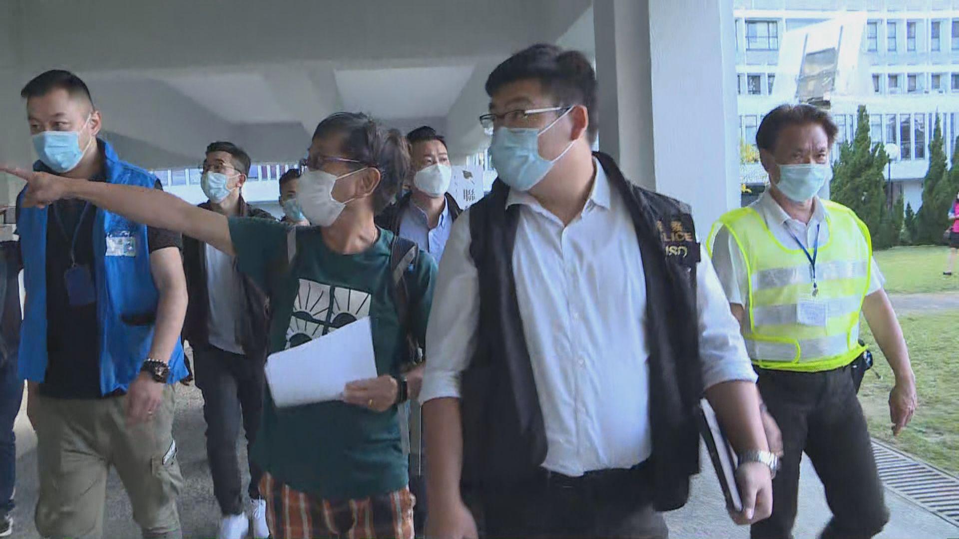 警方國安處派員到中文大學搜證