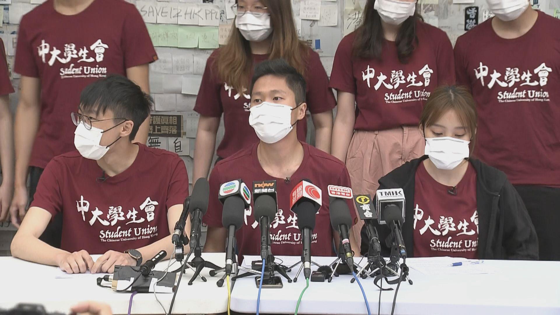 中大學生會內閣「朔夜」辭職 指受到校方前所未有壓力