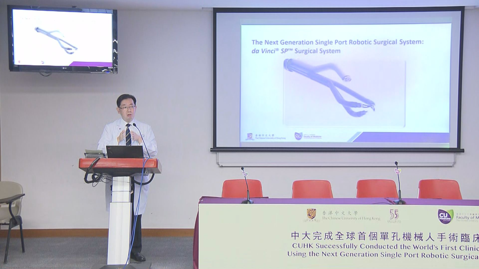 中大以單孔微創技術為六十多名病人做手術