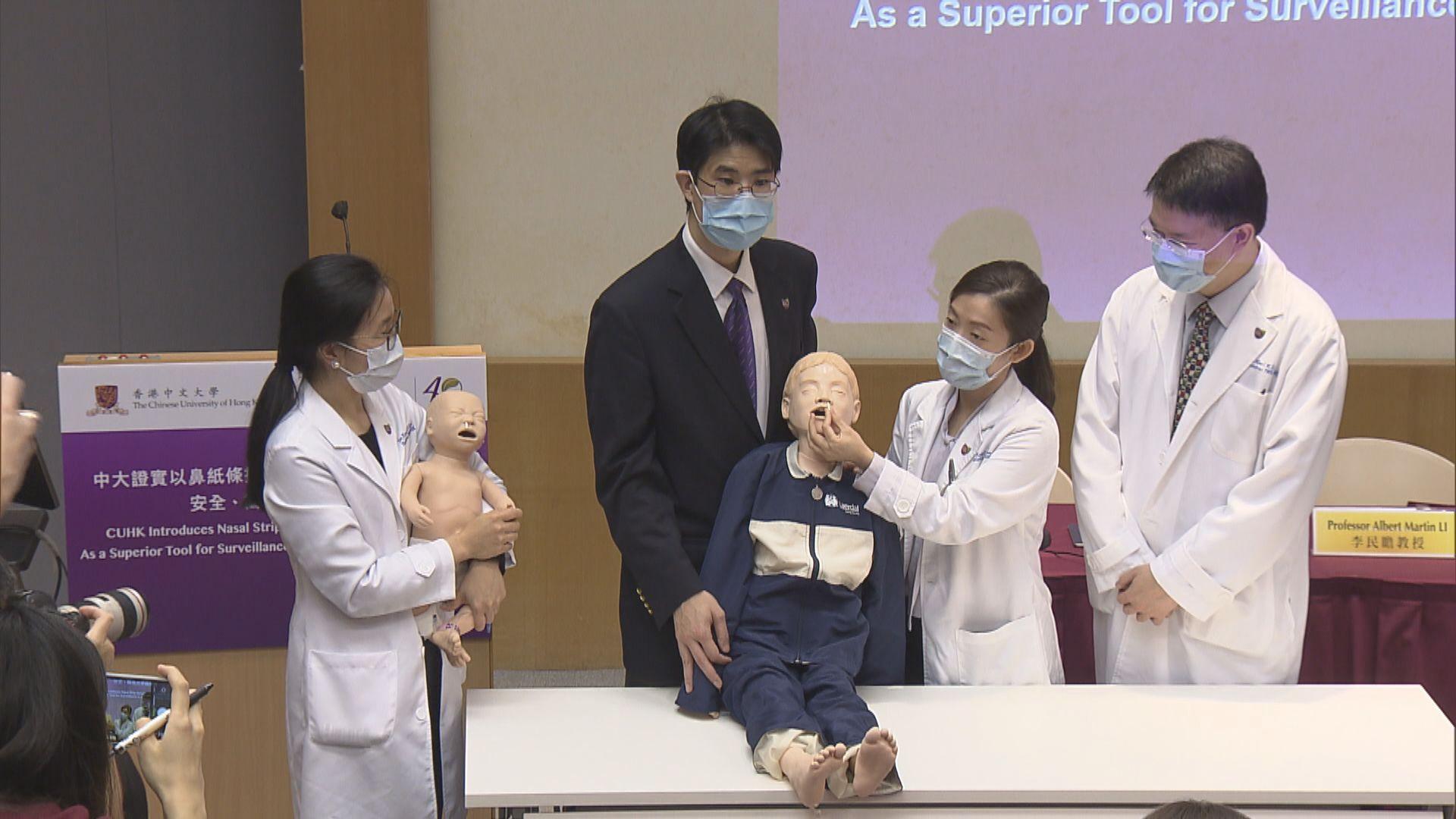 中大研究:兒童適合以鼻紙條採樣 準確度較深喉唾液高