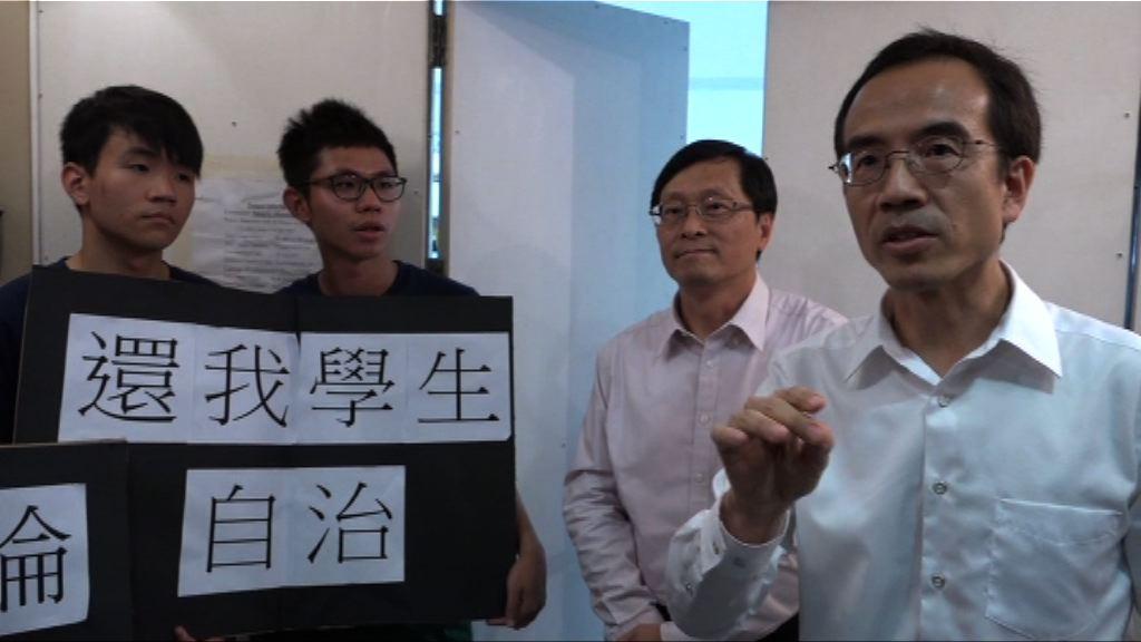 中大副校長:學生會有責任清除違規宣傳品