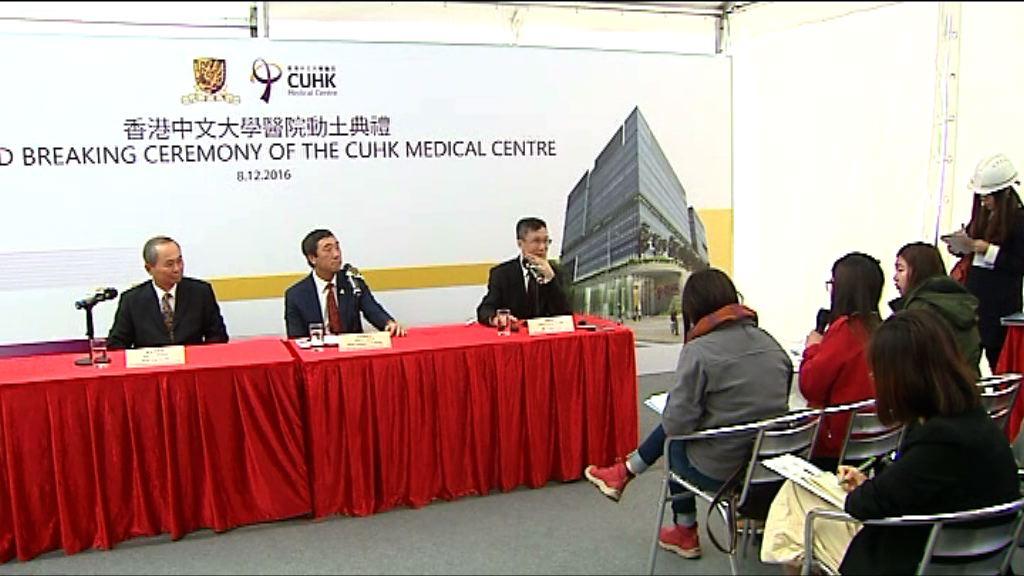 中大醫院料2020年第一季完工
