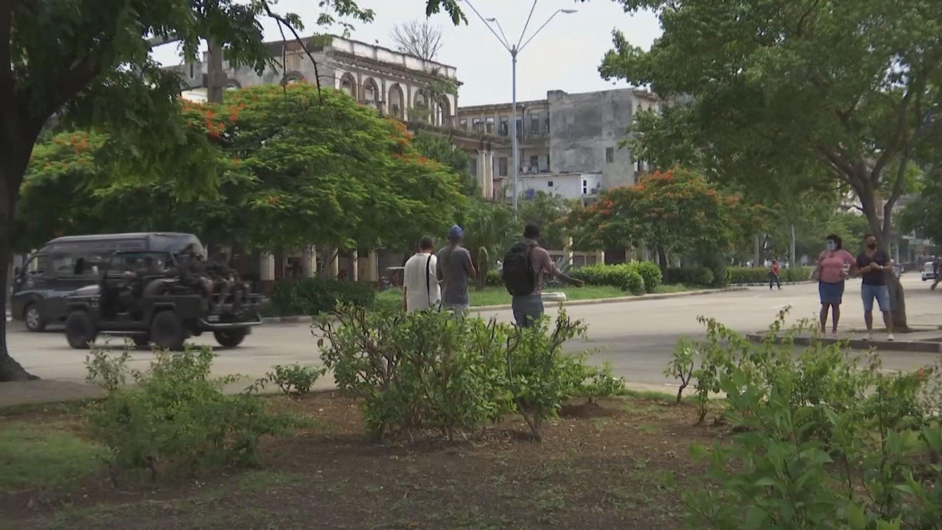 古巴爆發大規模反政府示威翌日市面平靜