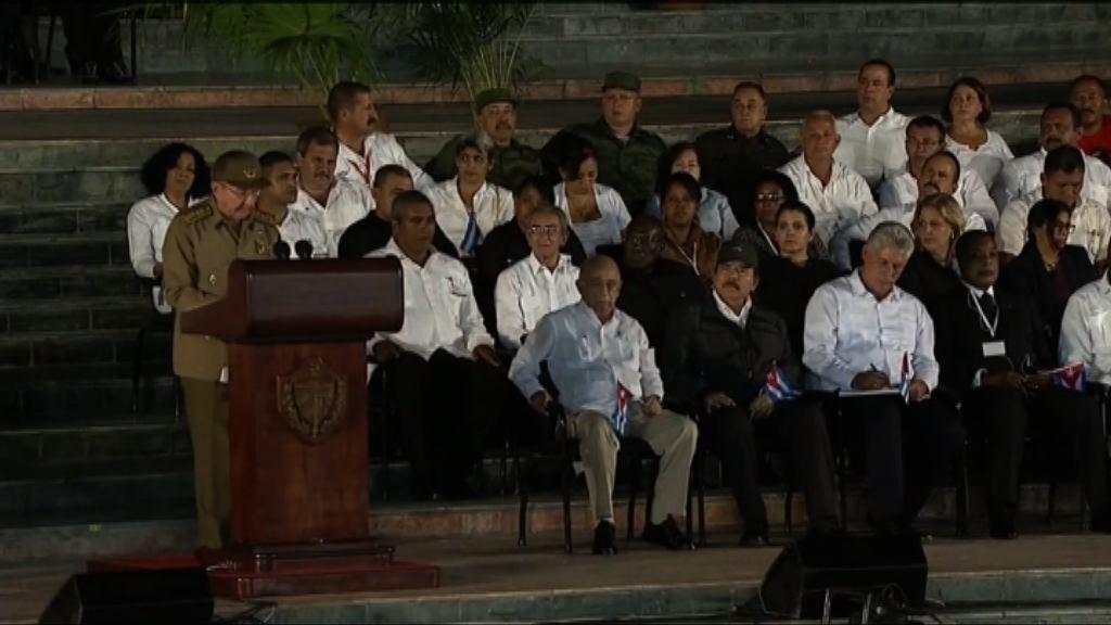 古巴將禁紀念碑等以卡斯特羅命名