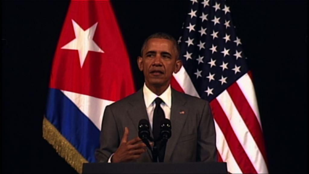 美國並未派總統代表團前赴古巴追悼卡斯特羅