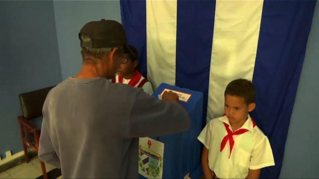 古巴舉行地方議會選舉 逾八百萬選民到票站