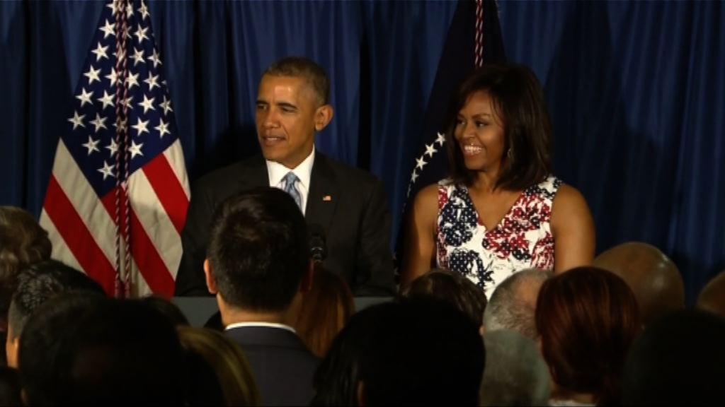 奧巴馬指要與古巴人建密切關係