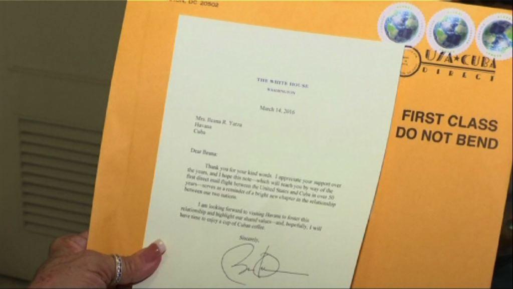 美國總統奧巴馬回信給古巴婦人