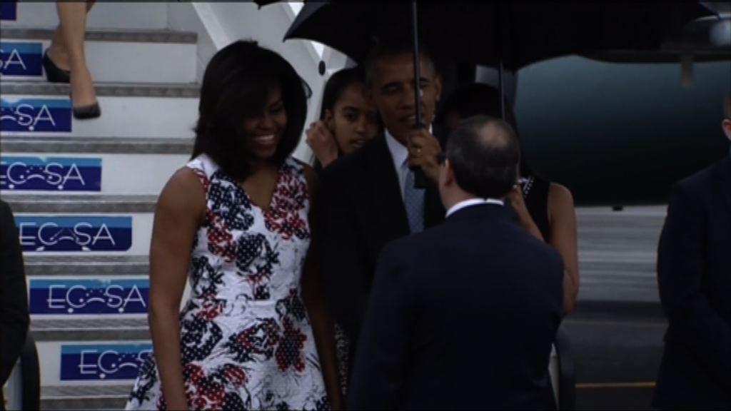 奧巴馬抵古巴展開歷史性訪問