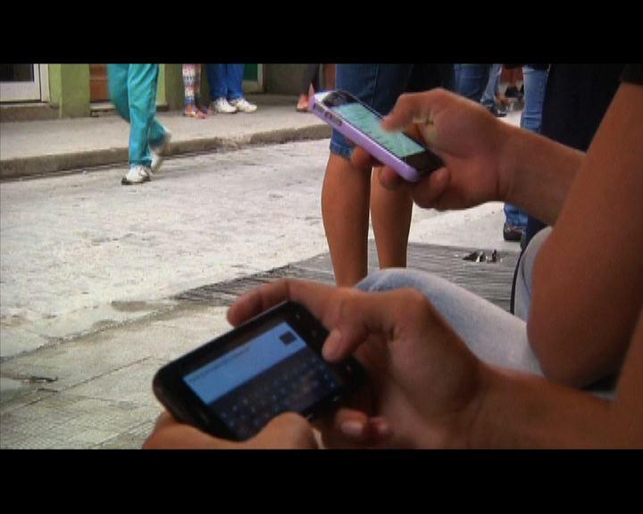 美被指暗中在古巴營運社交網絡