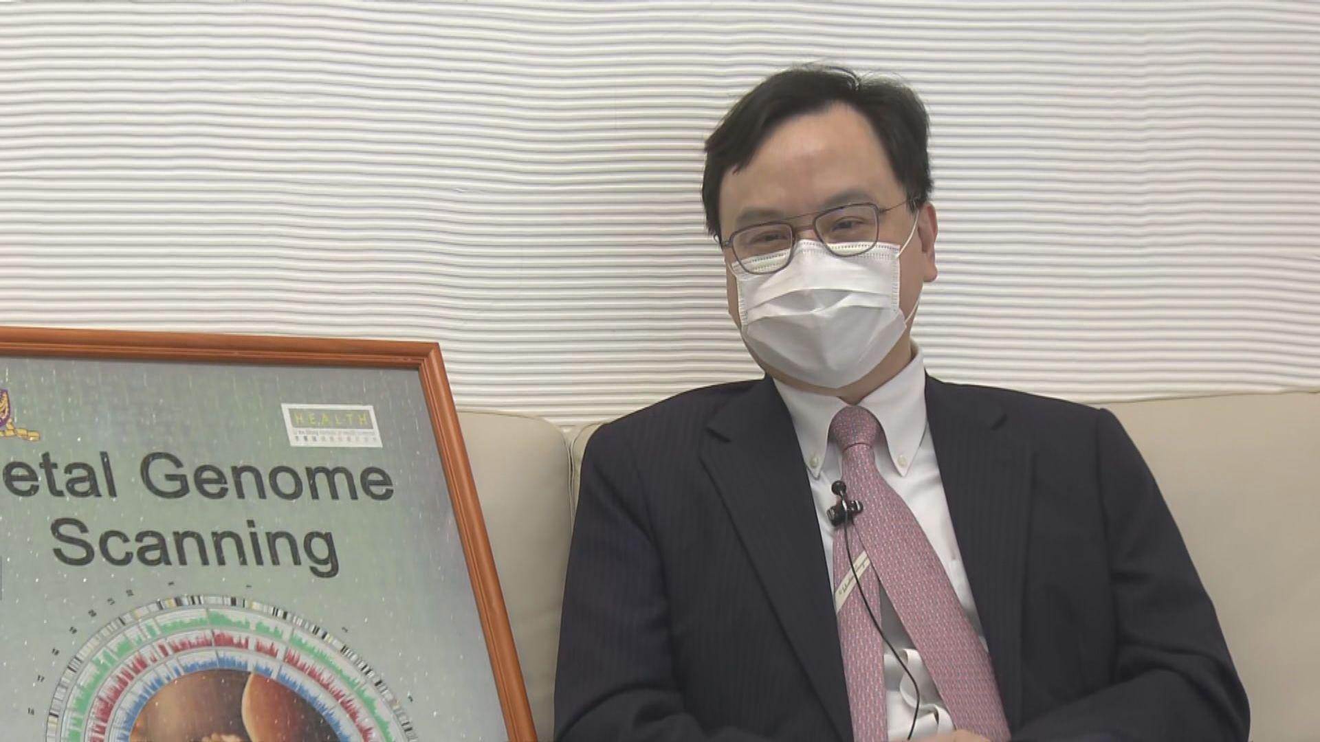 中大醫學院盧煜明獲科學突破獎 表揚其研發無創產前診斷技術