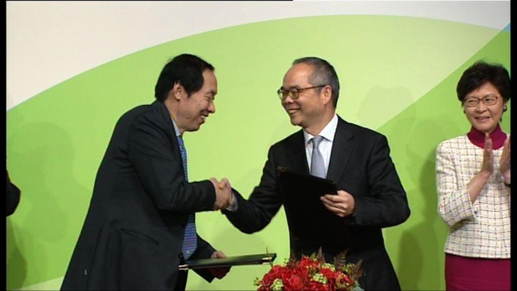 本港與內地簽訂文化合作協議