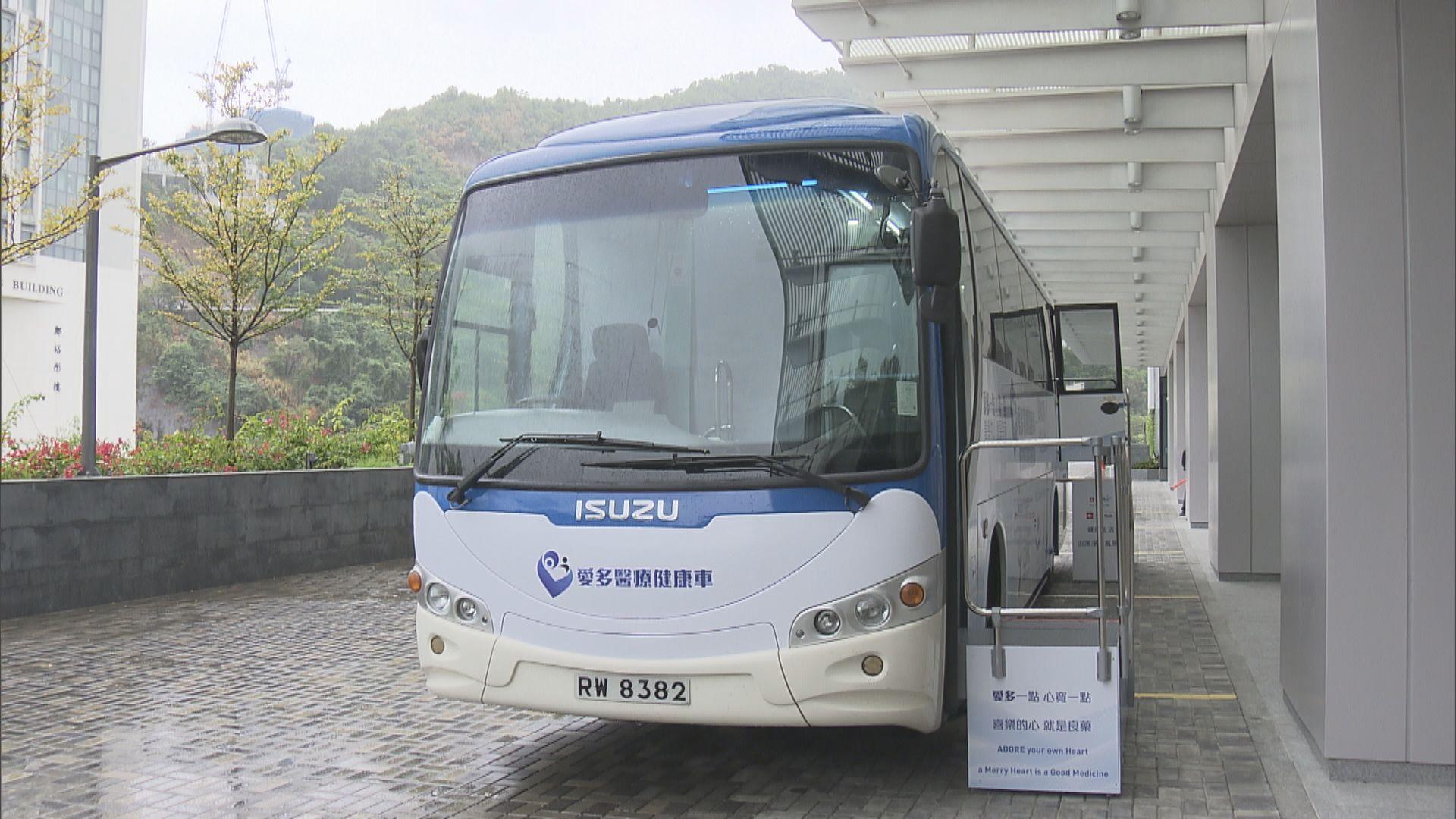 中大醫院與檢測公司合作改裝旅遊巴入作檢測車