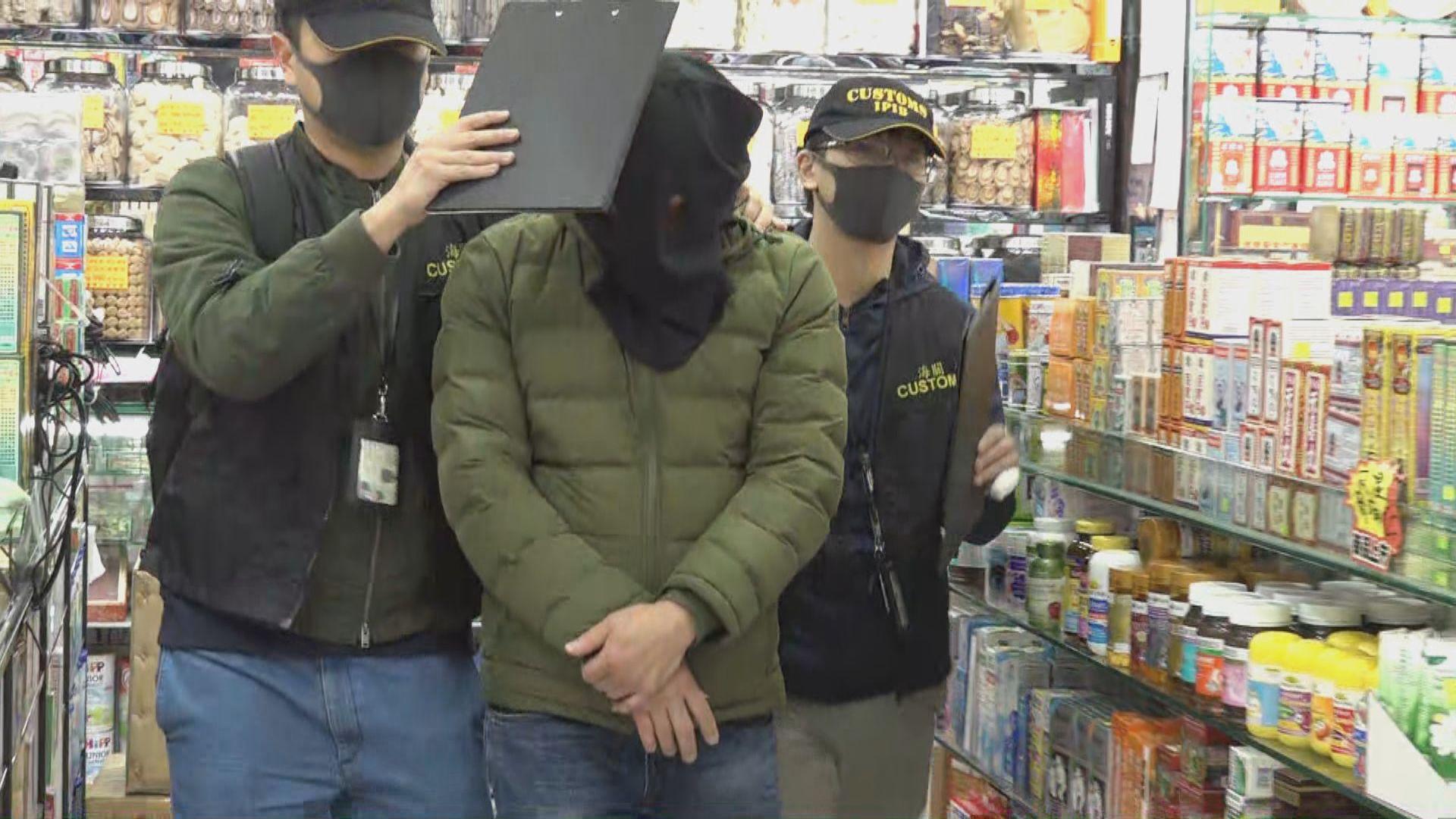 旺角兩名藥房職員涉違反商品說明條例被捕