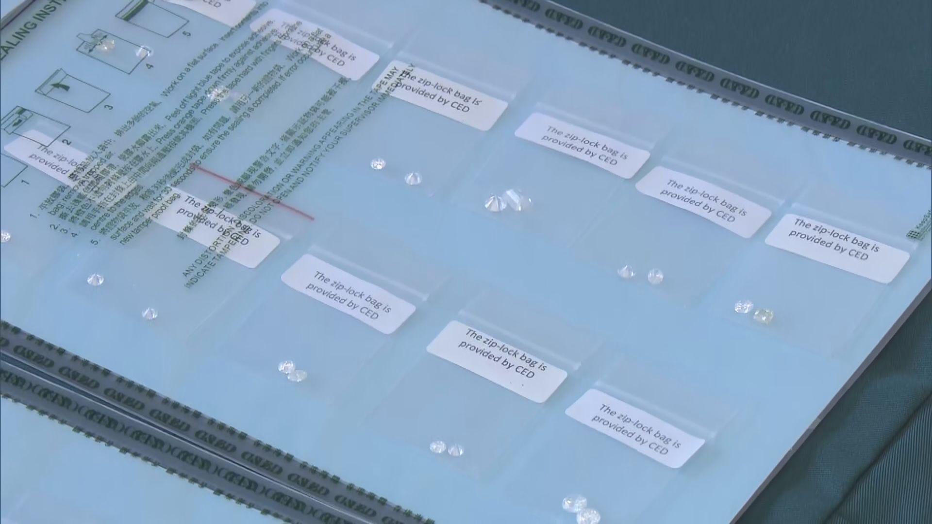 海關香園圍口岸檢獲走私鑽石市值約640萬元
