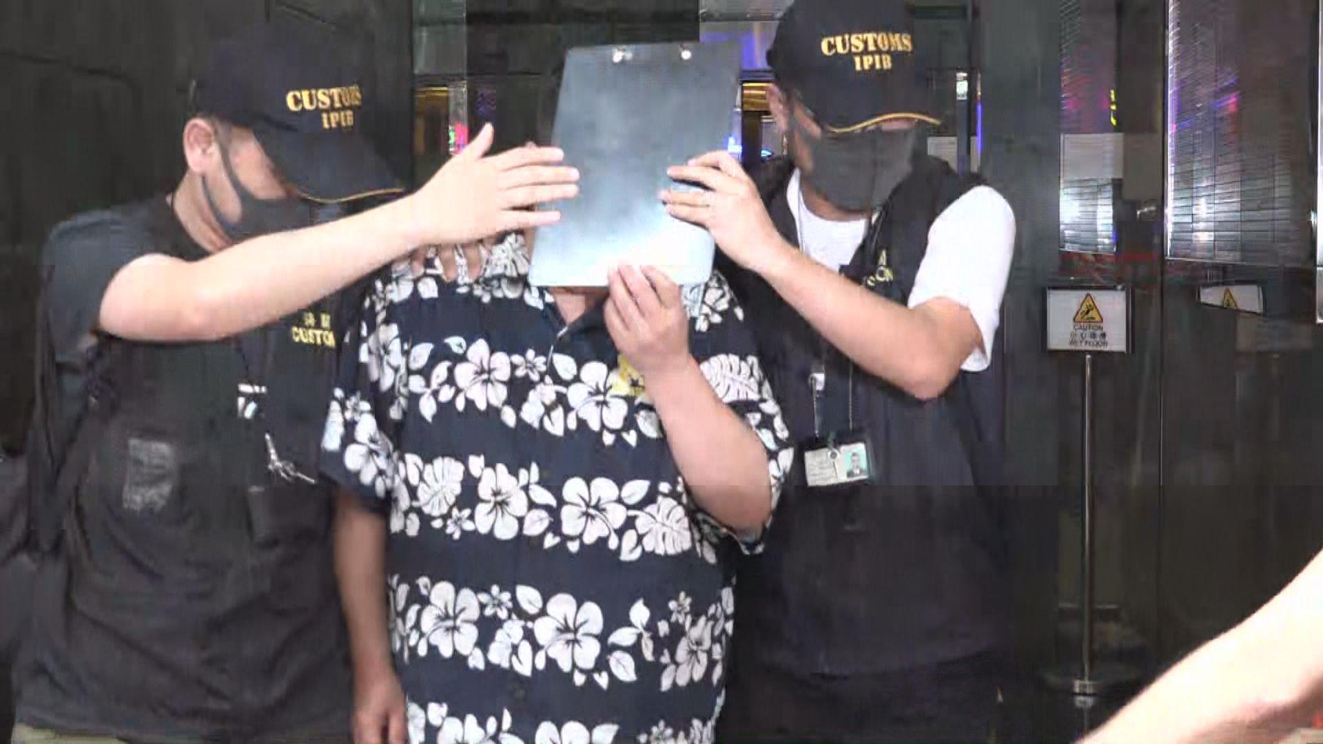 海關拘捕偵探社銷售員涉虛假說明